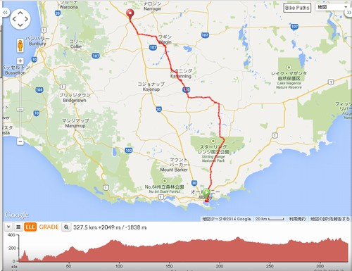 DAY3:Albany to Williams 327km