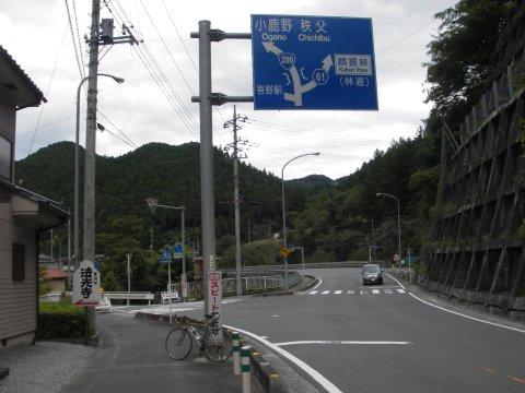 県道51号線