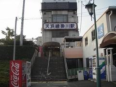 天竜浜名湖鉄道沿線めぐり