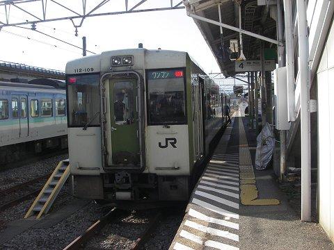 松原湖駅で輪行