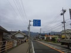 昼まで長野市に着きたいなー
