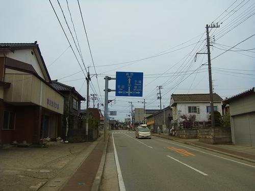 県道181号線