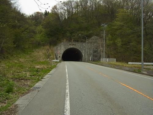 小倉トンネル