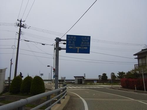 県道45号線