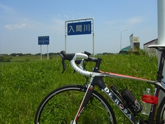 川越狭山自転車道を通しで走ってみた