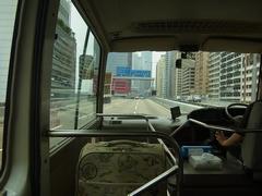 香港のサイクルショップKOGEI:行き方1