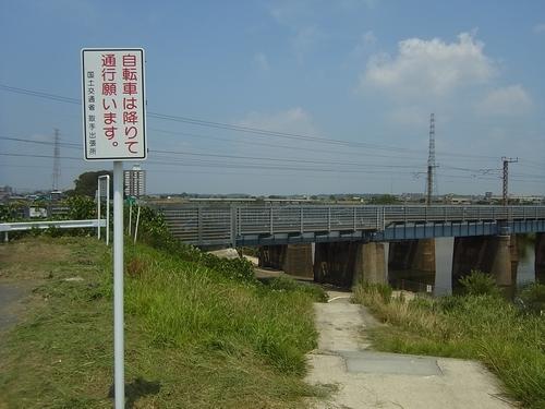 小貝川サイクリング道路