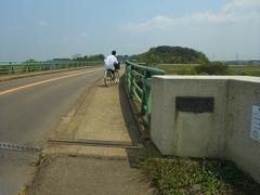房総半島ツァー1日目:利根川サイクリングロード3 銚子へ