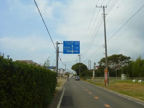 県道30号線