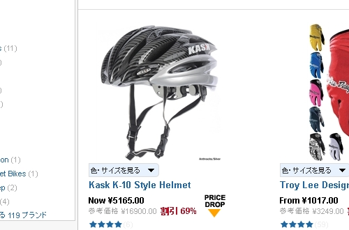 Kask K-10 Style Helmet
