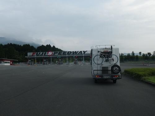 富士スピードウェイ西ゲート