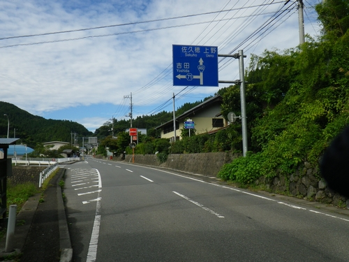 県道71号線