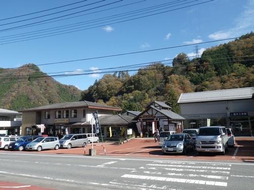 道の駅 上野村