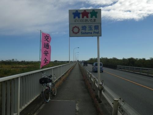 埼玉県突入
