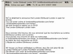 2013年ロンドンエジンバラロンドンをエントリー完了