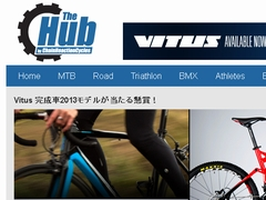 Vitus 完成車2013モデルが当たる懸賞!