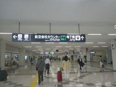 福岡空港→飯塚のグリーンホテルへ