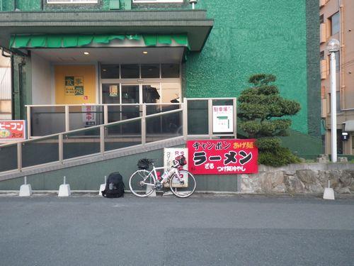 飯塚グリーンホテル
