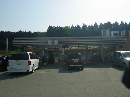 PC-2 セブンイレブン南関小原店