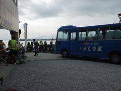 BRM430指宿600k スタート→通過チェック桜島