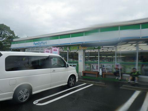 PC-1、ファミリーマート国分敷根店