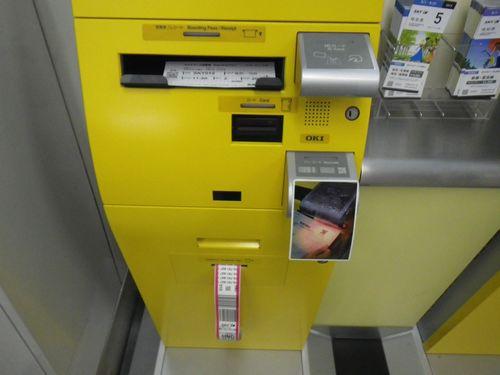 福岡空港 スカイマークカウンター