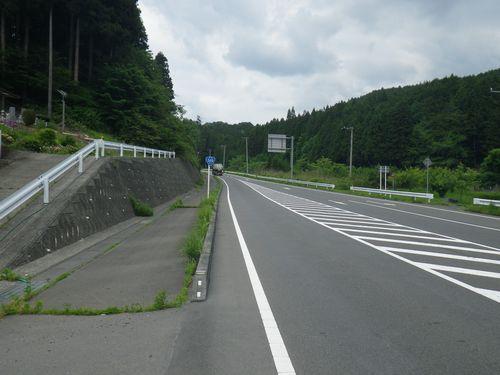 国道349号線