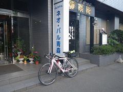 BRM921アタック下北600km 十和田湖→八戸ゴール