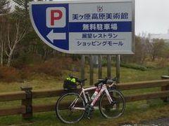 マジきつい!SR600Fuji出走レポート:美ヶ原→麦草峠→野辺山