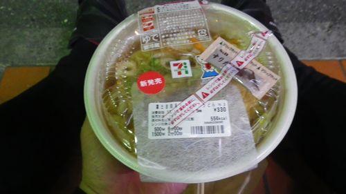 吉田のうどん