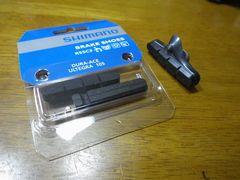 SM1200準備:ブレーキシューの交換
