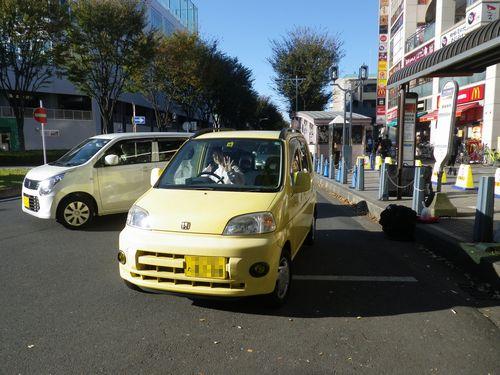 ふじみ野駅 リムジンバス