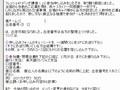 2014フレッシュ413「いざ鎌倉!」出走OK!