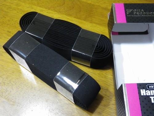黒バーテープ