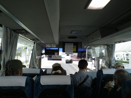 鹿児島行きバス