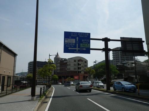 門司港駅前