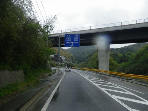 国道191号線