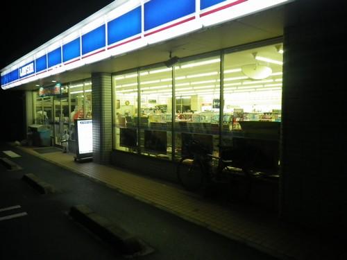 PC5 ローソン大宮町周枳店