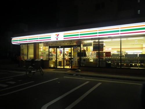 フィニッシュ セブンイレブン魚津釈迦堂1丁目店