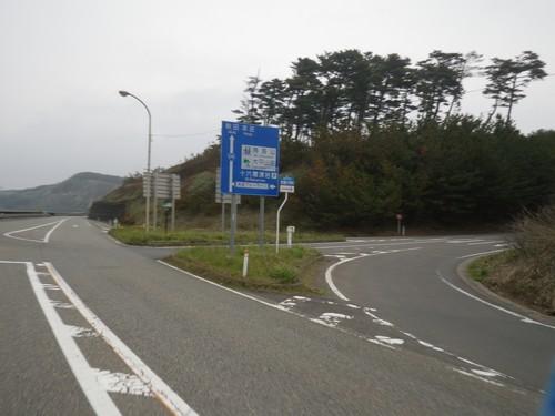 鳥海山入り口