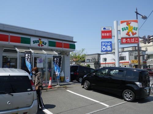 PC3 サンクス弘前公園店