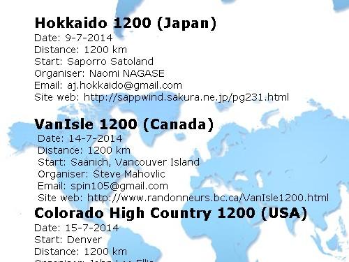 北海道1200