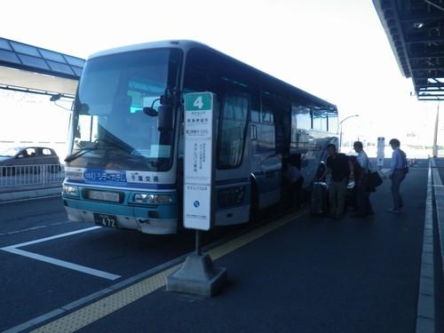 成田空港バス