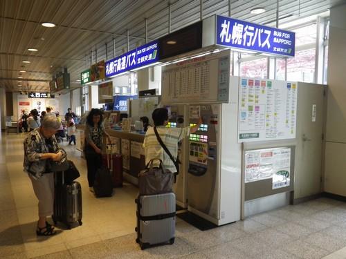 札幌市内行きバス