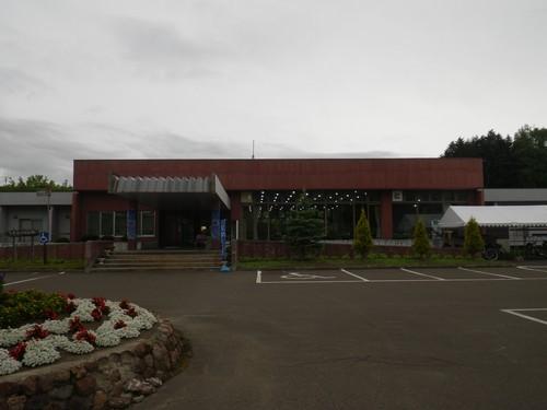 PC4 北見市自然休養村センター