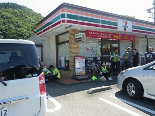 PC2 セブンイレブン天城湯ヶ島店