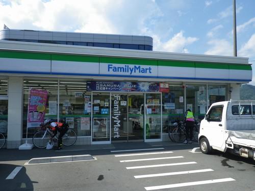 PC3 ファミリーマート ナカスイ熱海下多賀店