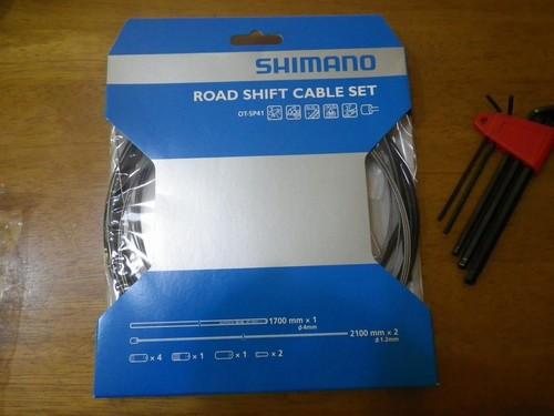 SHIMANO(シマノ) ロード用SUS シフトケーブルセット