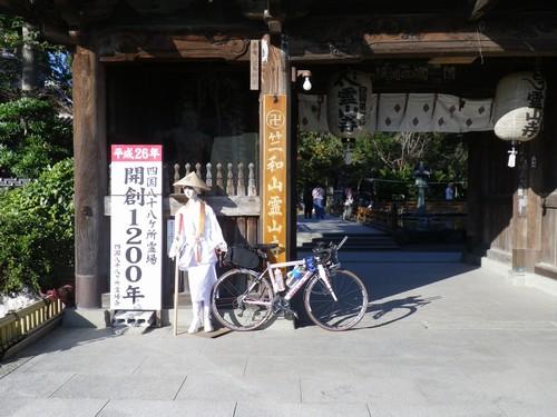 四国88ヶ所自転車お遍路スタート