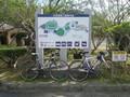 奄美チャレンジ240km:バイクチェックとホテルニュー奄美